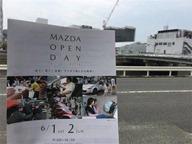 マツダがもっと好きになる!【MAZDA OPEN DAY 2019 】参加してきました! 海外車両展示・安全技術体感レポート